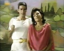 Filippos Sofianos et Dafne Bokota à Athènes/Zografou (1995)