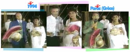 Dafne Bokota reçoit Ettore Andenna, Eládio Clímaco et John Demanuele à Poros en 1994