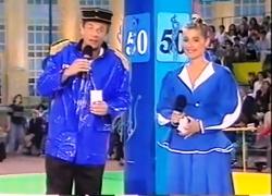 Georges Beller et Daniela Lumbroso à Montpellier (1991)